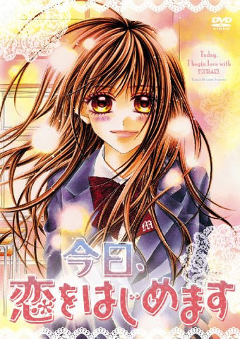 Image for Kyo Koi Wo Hajimemasu
