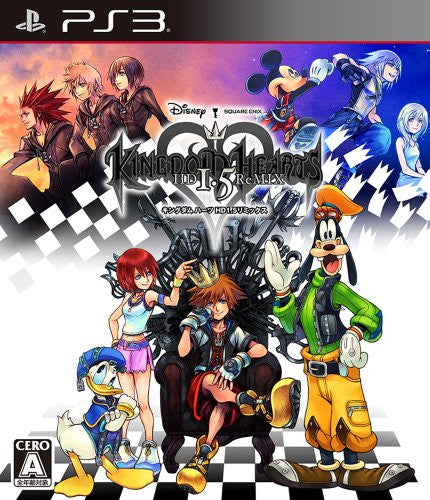 Image 1 for Kingdom Hearts HD 1.5 Re MIX