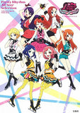 Thumbnail 1 for Pretty Rhythm All Star Selection Animation Official Guide Book