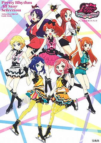 Image for Pretty Rhythm All Star Selection Animation Official Guide Book