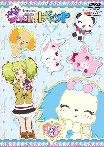Image for Jewel Pet Vol.3