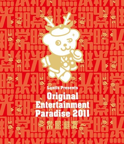 Image for Original Entertainment Paradise - Orepara 2011 - Jo Sho Kei Ko - Live Blu-ray