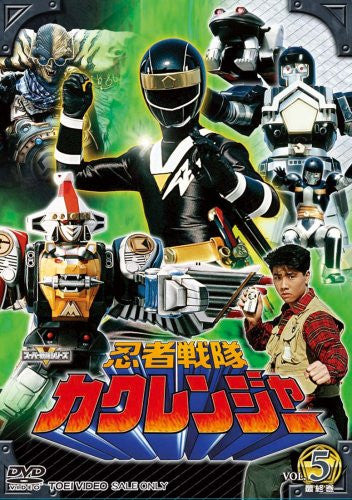 Image 1 for Ninja Sentai Kakuranger Vol.5