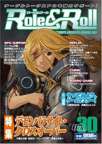 Image 1 for Role&Roll Vol.30 For Unplugged Gamers Japanese Tabletop Role Playing Magazine