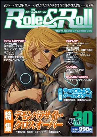 Image for Role&Roll Vol.30 For Unplugged Gamers Japanese Tabletop Role Playing Magazine