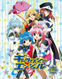 Thumbnail 1 for Galaxy Angel Z Blu-ray Box