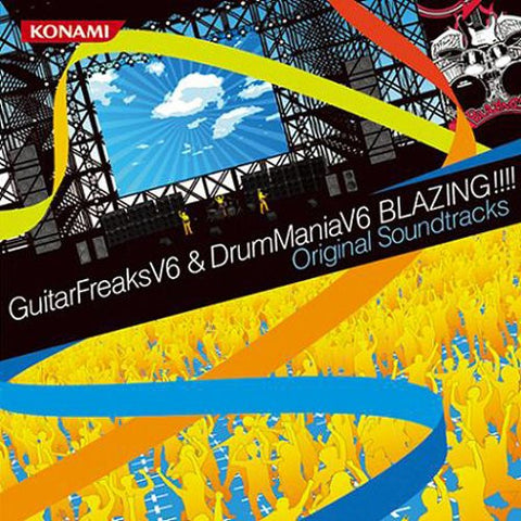 Image for GuitarFreaksV6 & DrumManiaV6 BLAZING!!!! Original Soundtracks