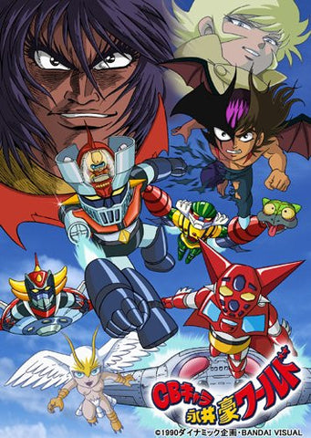 Image for Emotion The Best CB Chara Go Nagai World