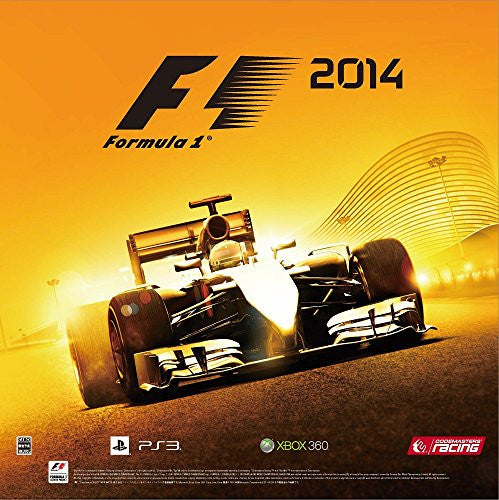 Image 1 for F1 2014