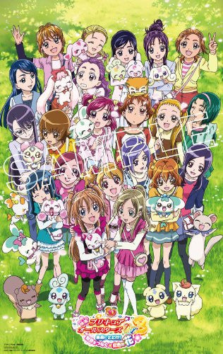 Image 5 for Pretty Cure / Precure Pia