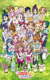 Thumbnail 5 for Pretty Cure / Precure Pia