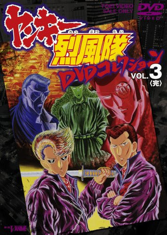 Image for Yanki Reppuu Tai DVD Collection Vol.3
