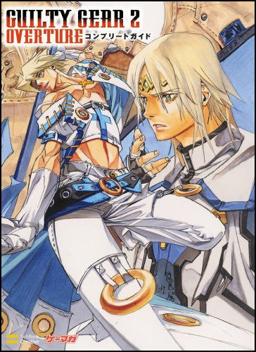 Image 1 for Guilty Gear 2 Overture Complete Guide