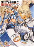 Thumbnail 1 for Guilty Gear 2 Overture Complete Guide
