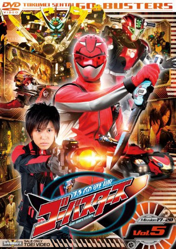 Image 1 for Tokumei Sentai Go-Busters Vol.5