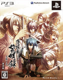 Thumbnail 1 for Hakuouki: Reimeiroku Nagorigusa [Limited Edition]