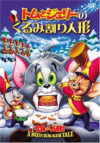 Image 1 for Tom And Jerry: A Nutcracker Tale [Limited Pressing]