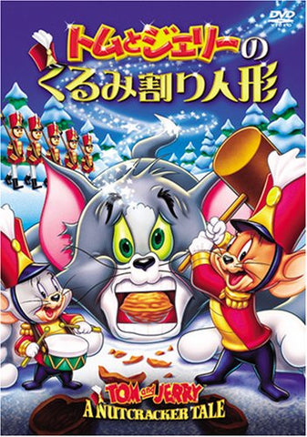 Image for Tom And Jerry: A Nutcracker Tale [Limited Pressing]