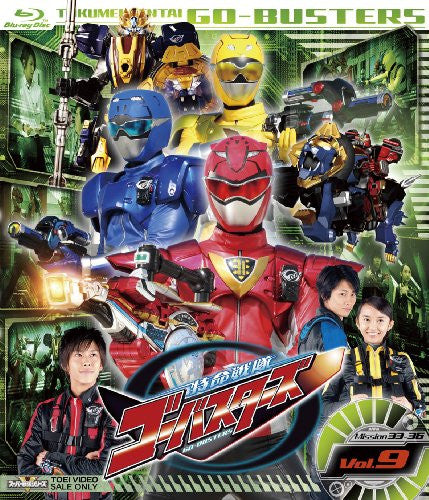 Image 1 for Tokumei Sentai Go-busters Vol.9