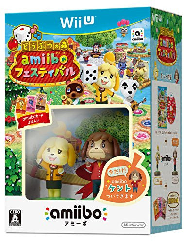 Image 1 for Doubutsu no Mori: amiibo Festival [with amiibo Shizue & Kento]