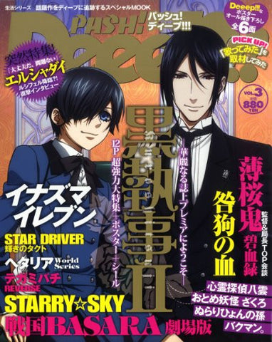 Image for Pash! Deeep!!! #3 Japanese Anime Magazine