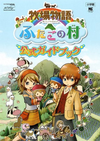 Image for Harvest Moon: The Tale Of Two Towns Official Guide Book / Ds