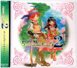 Thumbnail 1 for Rune Factory 2 The Complete Sound Track