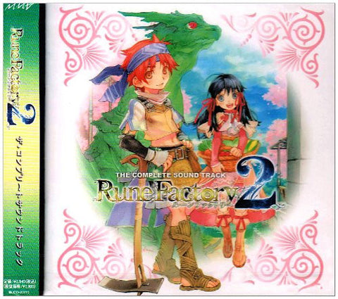 Image for Rune Factory 2 The Complete Sound Track