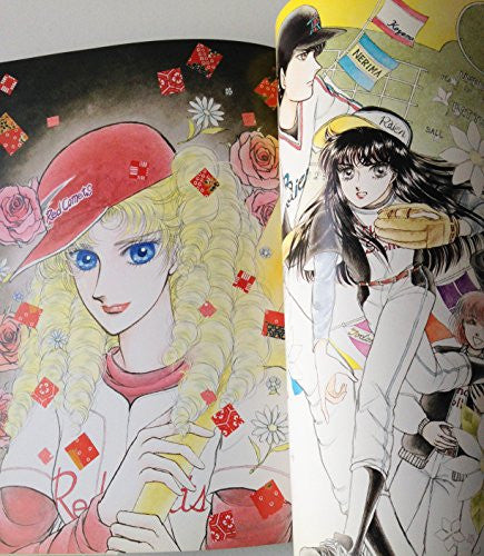Image 2 for Seika Nakayama Illustration Art Book