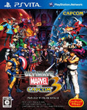 Ultimate Marvel vs. Capcom 3 - 1