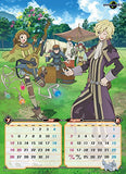 Log Horizon - Wall Calendar - 2015 (Try-X)[Magazine] - 5