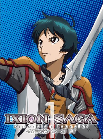 Image for Ixion Saga Dt Vol.1