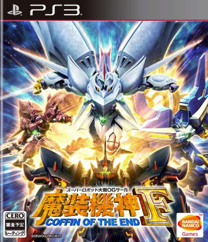 Image for Super Robot Taisen OG Saga: Masou Kishin F Coffin of The End [Limited Edition]