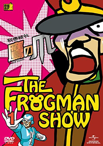 Image 1 for The Frogman Show: Eagle Talon Vol.1