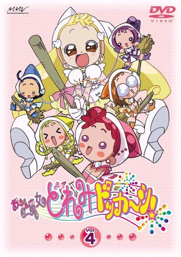 Image 1 for Ojamajo Doremi Dokkan! Vol.4