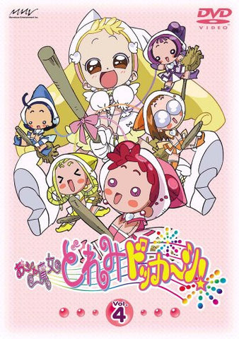 Image for Ojamajo Doremi Dokkan! Vol.4