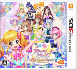 Thumbnail 1 for Aikatsu Stars! My Special Appeal