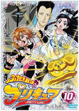 Thumbnail 1 for Futari Wa Precure Vol.10
