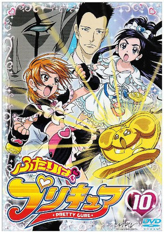 Image for Futari Wa Precure Vol.10