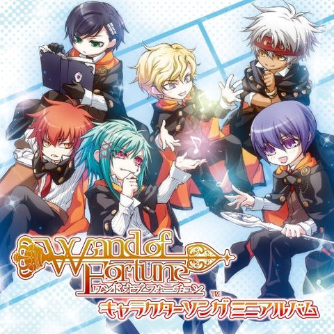 Image for Wand of Fortune Character Song Album