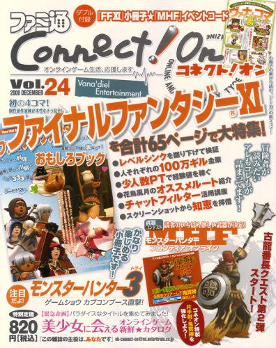 Image 1 for Famitsu Connect On Vol.24 December Japanese Videogame Magazine