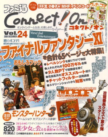 Image for Famitsu Connect On Vol.24 December Japanese Videogame Magazine