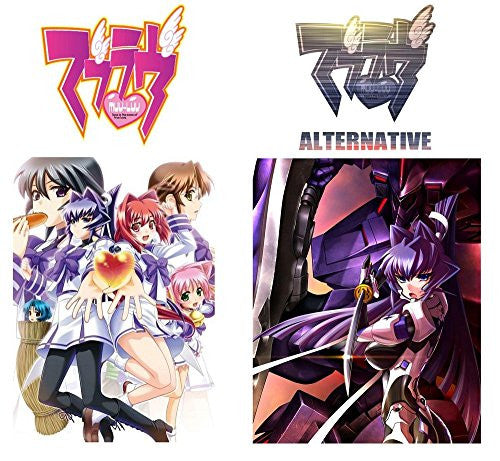 Image 1 for Muv-Luv Double Pack