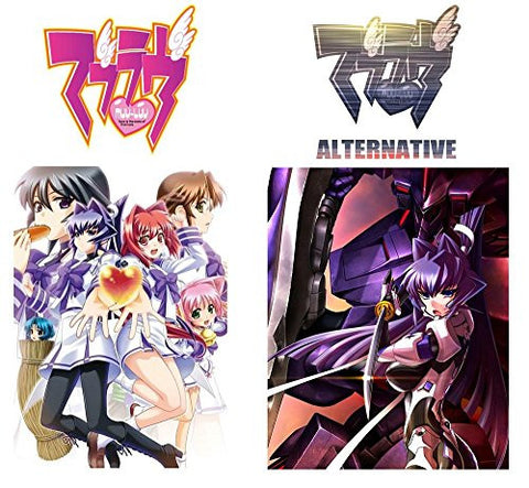 Image for Muv-Luv Double Pack
