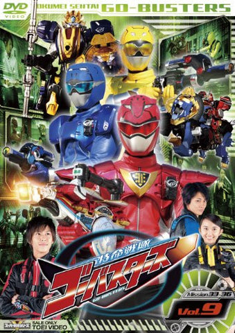 Image for Tokumei Sentai Go-busters Vol.9