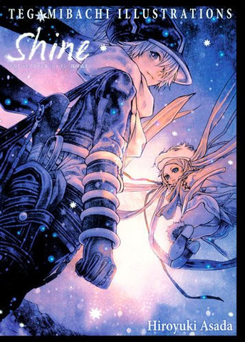 Image for Tegami Bachi   Shine