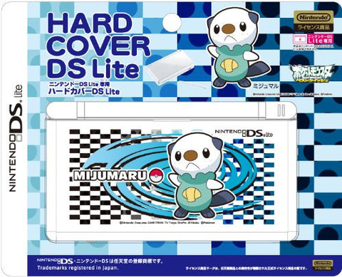 Image for Hard Cover DS Lite (Mijumaru)