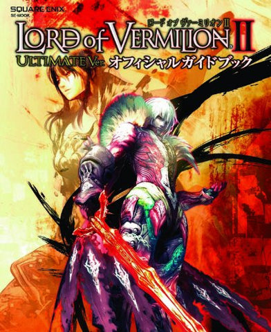 Image for Lord Vermilion Ii Ultimate Ver. Guidebook