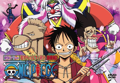 Image for One Piece Jidaigeki Special Mugiwara no Luffy Oyabun Torimonocho 2