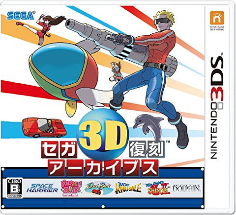 Image for Sega 3D Fukkoku Archives